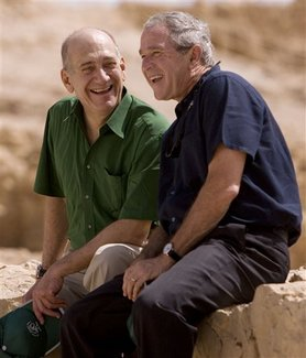 Olmert_Bush_Masada