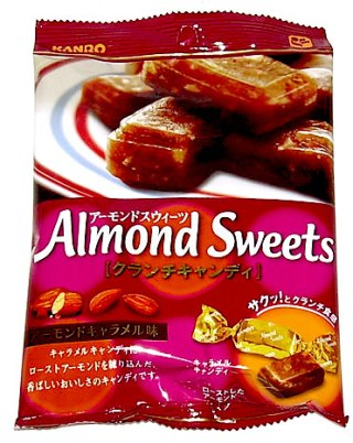 kanro-almond-sweets