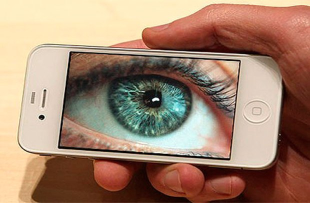 cellphone watching you